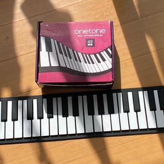 ロールピアノ(キーボード/シンセサイザー)