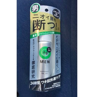 シセイドウ(SHISEIDO (資生堂))のAGデオ 24メン ロールオン(制汗/デオドラント剤)