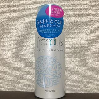 フリープラス(freeplus)のfree plus マイルドシャワー(化粧水/ローション)