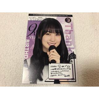 ノギザカフォーティーシックス(乃木坂46)の乃木坂46 賀喜遥香 mobile ランダム ポストカード(女性アイドル)