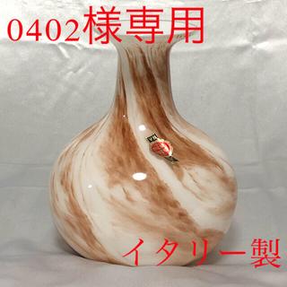 イタリー製 ガラス 花瓶 2個(花瓶)