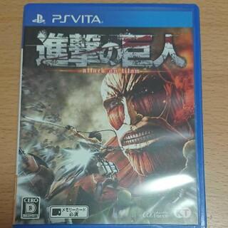 コーエーテクモゲームス(Koei Tecmo Games)の進撃の巨人(携帯用ゲームソフト)