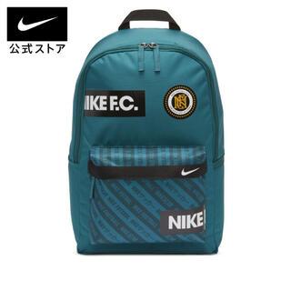NIKE - ナイキ F.C. サッカー バックパック/F.C.Soccer Backpack