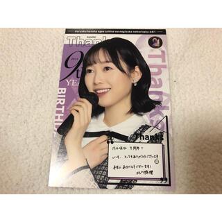 ノギザカフォーティーシックス(乃木坂46)の乃木坂46 北川悠理 mobile ランダム ポストカード(女性アイドル)