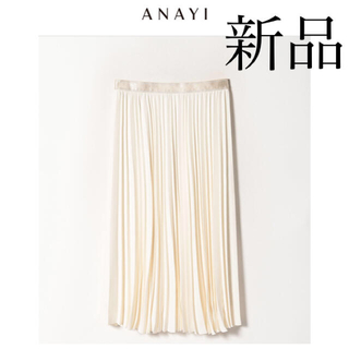 ANAYI - バックサテンアムンゼンプリーツスカート