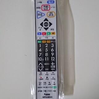 ミツビシ(三菱)の三菱 テレビリモコン RL19601 未使用品(その他)