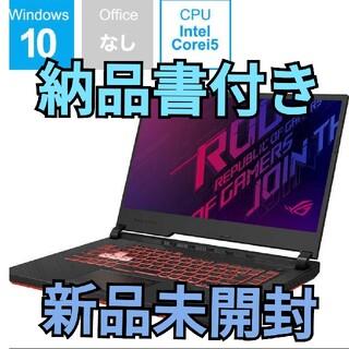 ASUS - G512LI-I5G1650T ASUS ゲーミングノートパソコン 新品未開封