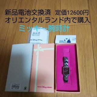 ミッキーマウス(ミッキーマウス)の腕時計 レディース ミッキー 東京ディズニーランド ミッキーマウス 腕時計(腕時計)