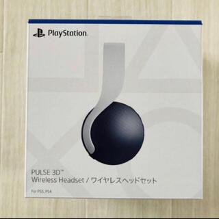 プレイステーション(PlayStation)の[新品] PlayStation5 PULSE 3D ワイヤレスヘッドセット(ヘッドフォン/イヤフォン)