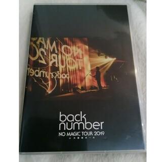 BACK NUMBER - back number NO MAGIC TOUR 2019 大阪城ホールDVD