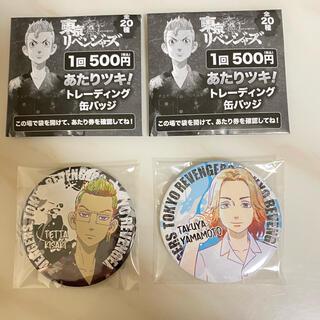 東京卍リベンジャーズ  あたりツキ!トレーディング缶バッジ(バッジ/ピンバッジ)