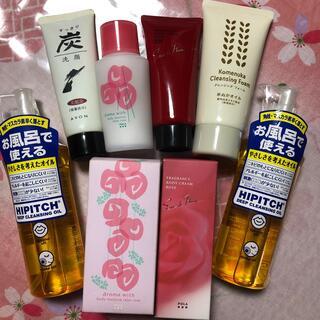 エイボン(AVON)のエイボン洗顔、POLAボディミルク&クリーム、オイルクレンジングセット(洗顔料)
