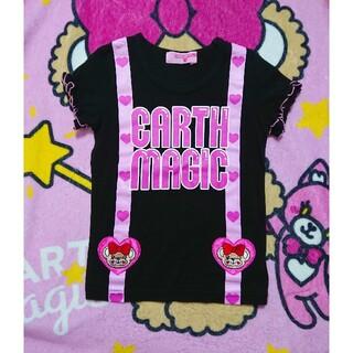 アースマジック(EARTHMAGIC)の120 サスペンダーTシャツ(Tシャツ/カットソー)