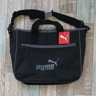 プーマ(PUMA)のPUMA 2way ショルダーバッグ(ショルダーバッグ)