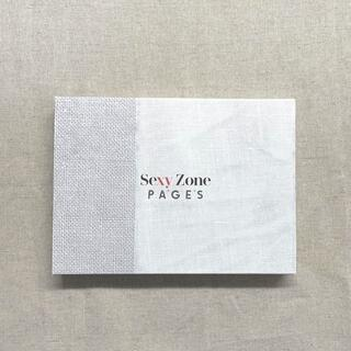セクシー ゾーン(Sexy Zone)のSexy Zone PAGES 初回限定盤B(ミュージック)
