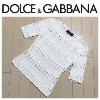 ドルチェアンドガッバーナ(DOLCE&GABBANA)の本物 ドルチェ&ガッバーナ 半袖 サマーニット セーター 36 白系 ドルガバ(ニット/セーター)