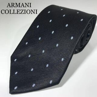 アルマーニ コレツィオーニ(ARMANI COLLEZIONI)の美品 アルマーニコレツォーニ イタリア製 高級シルク ネクタイ 小紋柄 ブラック(ネクタイ)