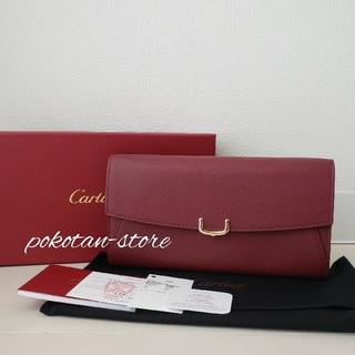 Cartier - 新品同様【カルティエ】C ドゥ カルティエ インターナショナル 長財布