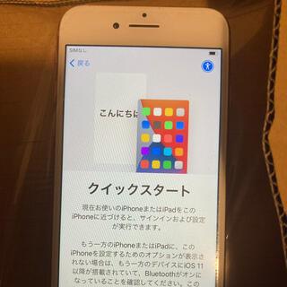 アップル(Apple)のiPhone8 64gb (スマートフォン本体)
