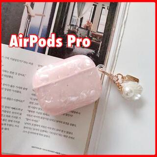 ピンクシェル AirPodsPro 第3世代ケース 貝殻パール(iPhoneケース)