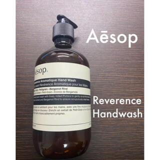 Aesop - Aesop イソップ レバレンス ハンドウォッシュ 500ml