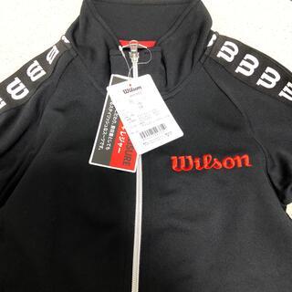 ウィルソン(wilson)のウィルソンジャージセット‼️新品未使用‼️130(その他)