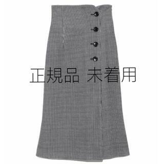 スナイデル(snidel)の未着用 SNIDEL タイトスカート(ロングスカート)