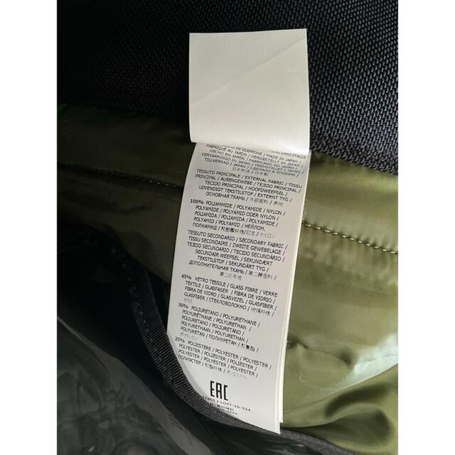 STONE ISLAND(ストーンアイランド)のPORTER × STONE ISLAND ヘルメットバッグ メンズのバッグ(ショルダーバッグ)の商品写真