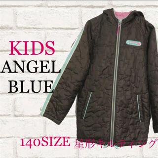 エンジェルブルー(angelblue)のANGEL BLUE 星形中綿キルティング キッズ 140(ジャケット/上着)