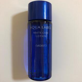 アクアレーベル(AQUALABEL)のアクアレーベル ホワイトケアローション 化粧水(化粧水/ローション)
