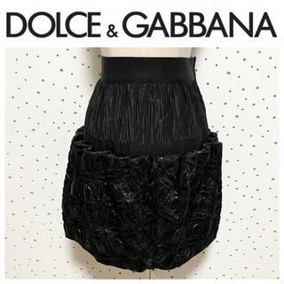 ドルチェアンドガッバーナ(DOLCE&GABBANA)の本物 美品 ドルチェ&ガッバーナ バルーン型 スカート 40 黒 ドルガバ(ミニスカート)