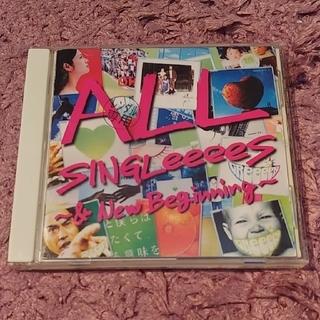 ALL SINGLeeeeS ~& New Beginning~ 訳あり(ポップス/ロック(邦楽))