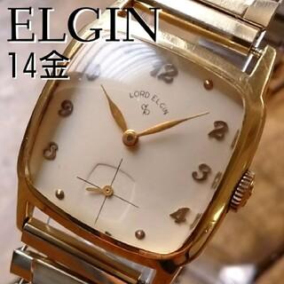 エルジン(ELGIN)の動作良好◎美品】14金張 エルジン 1950's アンティーク 手巻 スモセコ(腕時計(アナログ))