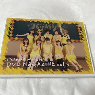 モーニング娘。 - モーニング娘。DVD MAGAZINE vol.5