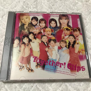 モーニング娘。 - Together! Clips DVD タンポポ プッチモニ ミニモニ。後藤真希