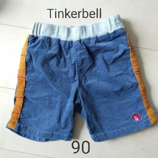 ティンカーベル(TINKERBELL)のTINKERBELL  ハーフパンツ ショートパンツ 男の子 90(パンツ/スパッツ)