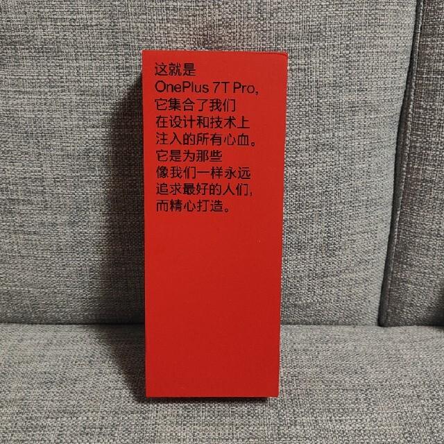 Oneplus7t pro スマホ/家電/カメラのスマートフォン/携帯電話(スマートフォン本体)の商品写真