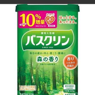 ツムラ(ツムラ)のバスクリン 森の香り(入浴剤/バスソルト)