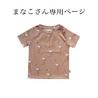 コドモビームス(こども ビームス)のONE DAY PARADE⭐︎フラミンゴTシャツとレギンス(Tシャツ)