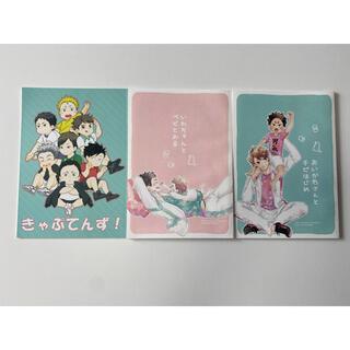 ハイキュー 同人誌  3冊セット(一般)