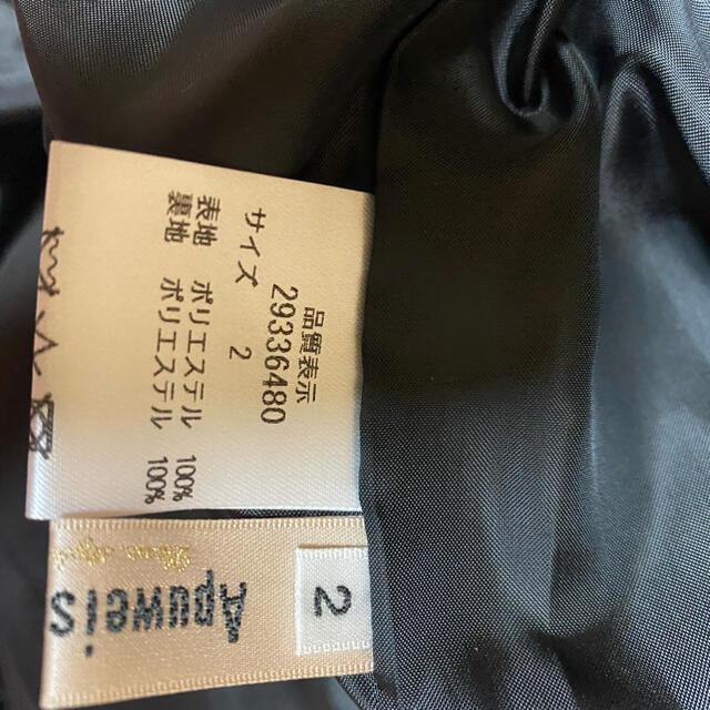 Apuweiser-riche(アプワイザーリッシェ)のタイトスカート レディースのスカート(ロングスカート)の商品写真