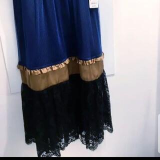 アンダーカバー(UNDERCOVER)のアンダーカバー gu レーススカート ブルー(ロングスカート)