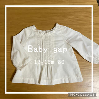 ベビーギャップ(babyGAP)のBaby gapブラウス トップス12-18m 80(シャツ/カットソー)