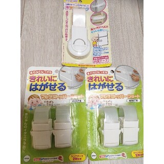 マルチストッパーショート2個入×2箱、安心ママ多用途ロック(ドアロック)