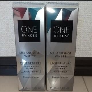 コーセー(KOSE)のONE BY KOSE メラノショット ホワイト D レギュラー二本セット(美容液)