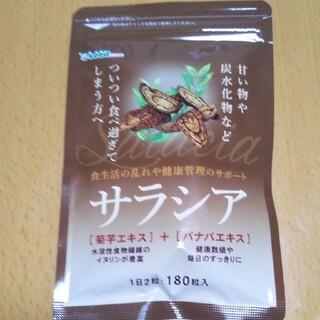 サラシア シードコムスサプリメント1袋180粒入✖1袋 約3ヵ月分 新品未開封(ダイエット食品)