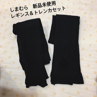 シマムラ(しまむら)の新品未使用・しまむら フリルレギンス&トレンカ Mサイズ(レギンス/スパッツ)