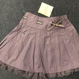 新品 ベビースカート(スカート)