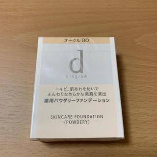 d program - 【未開封】dプログラムファンデーションレフィル