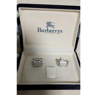 バーバリー(BURBERRY)の☆BURBERRY・カフス(シルバ−925)美品(カフリンクス)